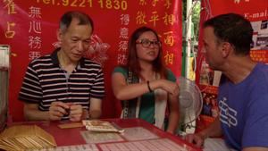 Pecking Your Fortune